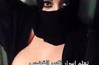 Sexy Hijab Bitch Nice Body xxx tube video